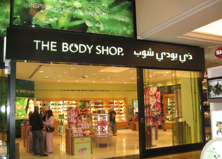 Body Shop 2 jpg - Khatt Foundation