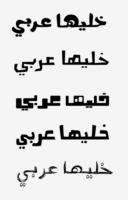 love arabic fonts