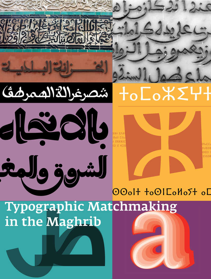 Typographic Matchmaking in the Maghrib 3 0 - Khatt Foundation