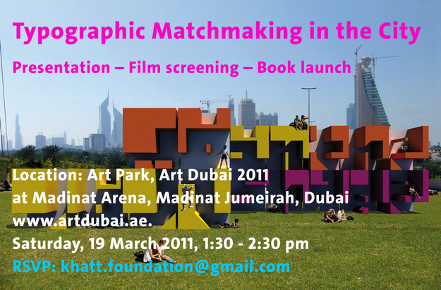 Matchmaking City The Typographic Documentary In