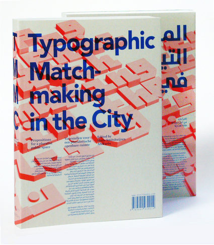 Typographic Matchmaking In The Bishopric Documentary