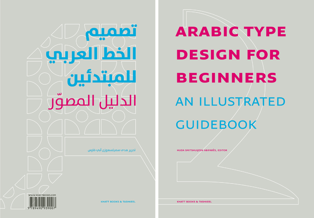 Arabic For Beginners Pdf