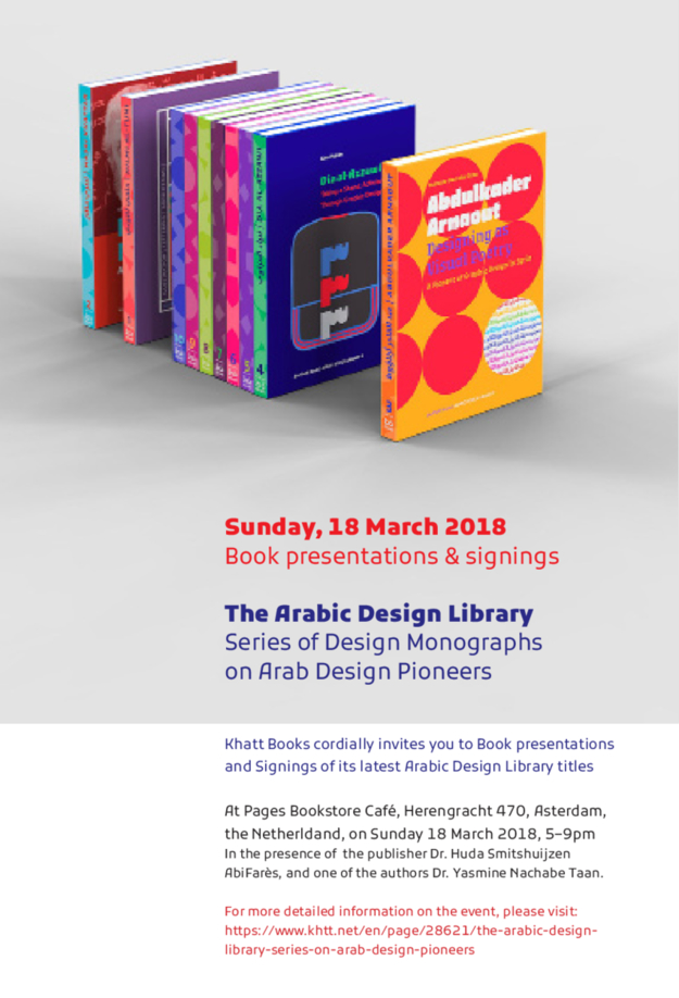 The Arabic Design Library Amsterdam Presentation Khatt Foundation